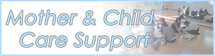childcaresupporten